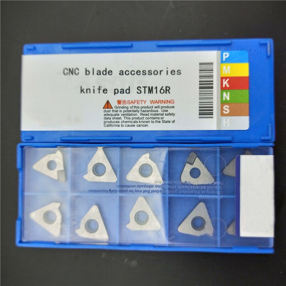 Купить с кэшбэком 10PCS STM16 STM16R STM16L STM22 STM22R STM22L Carbide CNC Shim Seat Pad Knife for Turning Insert Turning Tool
