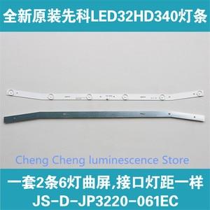 Image 4 - 1Set = 2pcs Nuovo Per NUOVA Striscia di Retroilluminazione A LED JS D JP3220 061EC XS D JP3220 061EC E32F2000 MCPCB 58.5 CENTIMETRI 6V 100% NUOVO