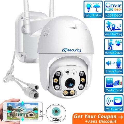 1080p wifi ptz camera ip outdooor sem fio de seguranca em casa velocidade dome cctv