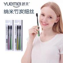 2 pçs nano bambu escova de dentes de carvão duplo ultra macio escova de dentes limpador de língua cabeças pretas nano-antibacteriano escova de dentes
