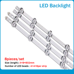 "825mm LED Backlight Lamp strip 8 leds For LG INNOTEK DRT 3.0 42""_A/B TYPE REV01 REV7 131202 42 inch LCD Monitor 4sets(China)"