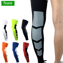Tcare 1Pcs Mode Anti Slip Volle Länge Kompression Bein Sleeve Kalb & Shin Schiene Unterstützung Schützen für Schmerzen Relief & Recovery