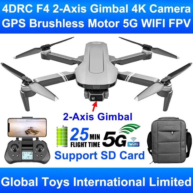 2km distância de controle 4drc f4 2-axis cardan profissional 4k câmera brushless motor gps 5g wifi fpv rc zangão quadcopter sg906 pro