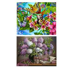 Star Flower 5D Diamond Painting Kits Full Drill Wall Decoration Rhinestone Embroidery Paintings