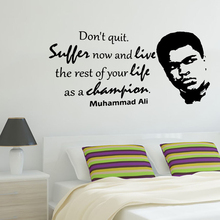 Boxing Muhammad Ali Vinyl Sticker Inspiration Quote Decal Gym Studio Boxing Club Wall Art Sticker Wallpaper E106