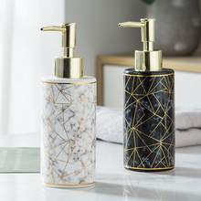 Nordic Ceramic Gold Lines Marble Pattern Hand Sanitizer Bottle Bathroom Lotion Bottle Shower Gel Bottle Shampoo Soap Dispenser