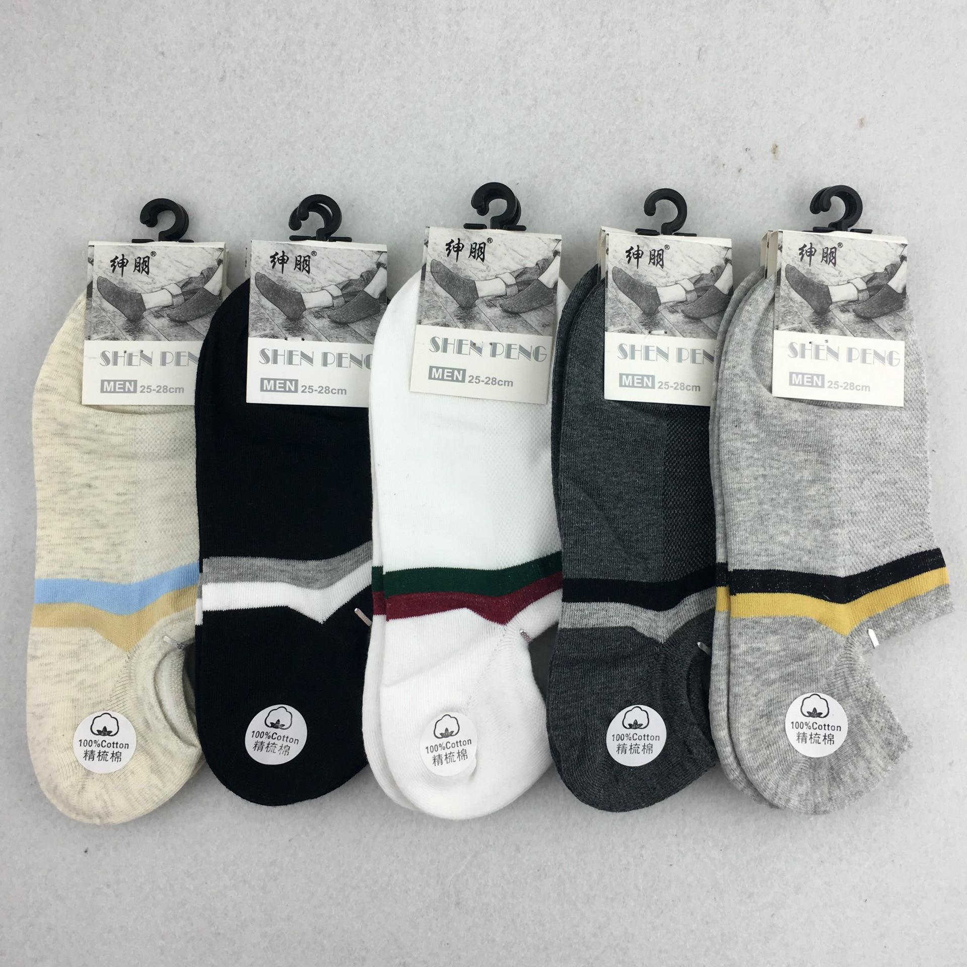 Men's Casual Boat Socks All Code Cotton Low Tube Casual Socks Mesh Shallow Mouth Men's Socks 5 Pairs
