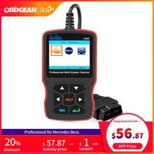 최신 크리에이터 C502 자동차 OBD 2 진단 도구 전체 시스템 자동 진단 스캐너 전문 메르세데스 벤츠 OBD2 스캐너