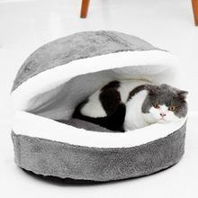 Removable Cat Sleeping Puppy Nest Hamburger Shape Pet Dog Soft Plush House Bed Warm Kennel Cushion Products