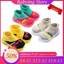 Toddler Infant Kids shoes Baby Girls Boys Mesh Soft Sole Spo