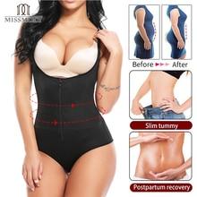 Reductoras Colombianas Post Surgery Slim Women Girdle Body Shaper LATEX Corset Shapewear Waist Trainer Slip Suit Powernet