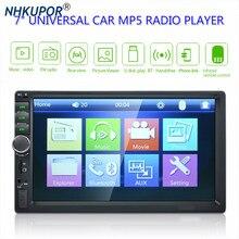 Radio FM stéréo 7 pouces, Bluetooth, 2 Din, HD, MP3, MP5, écran tactile TFT, prise en charge des entrées USB/TF, caméra arrière, lecteur multimédia