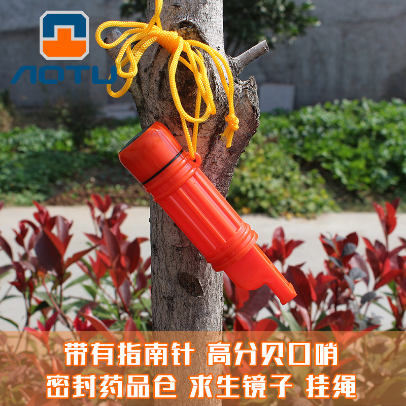 Bump Outdoor 5-in-1 Multi-functional First Aid Whistle Compass Survival Firestone Fang Shui Cang Mirror AT7630