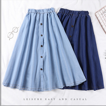 Fashion 2019 Korean Preppy Style Denim Women Solid Color Long Skirt Nature Waist Female Big Hem Casual Button Jean Skirt 608G3