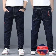 Korean Thicken Warm Jeans for Big Boys Cotton Add Wool Denim Trousers Teenage Washing Blue Pants 5 6 8 10 12Years Baby Clothes