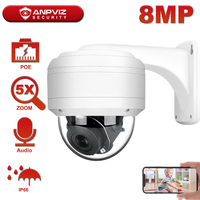 Hikvision Compatible Anpviz 5MP/8MP POE IP PTZ Camera 5X Zoom Built in Microphone Audio Outdoor Security Camera IR 30m Onvif