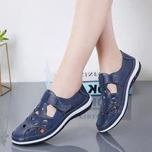 Женские повседневные сандалии мягкие пляжные прогулочная обувь