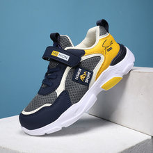 KJEDGB Children's Sports Shoes Mesh Breathable Kids Shoes Outdoor Sneakers Running Boys Footwear Fashion Light Shoes
