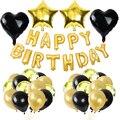 16-дюймовый шар на день рождения, подвесной флаг из черного золота с конфетти, латекс, 18 дюймов, звезда, украшение для дня рождения, воздушный ...