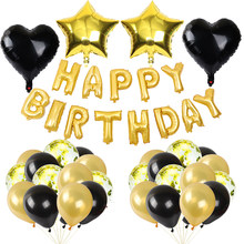16 polegada feliz aniversário balão de ouro preto pendurado bandeira confetes látex 18 polegada estrela festa de aniversário decoração do chuveiro do bebê balão