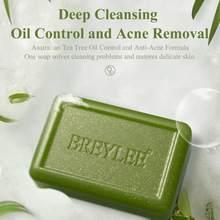 El yapımı sabun hyaluronik asit yüz temizleme nemlendirici akne tedavisi onarım beyazlatma Anti-Aning Acarid sabun kaldırarak TSLM1