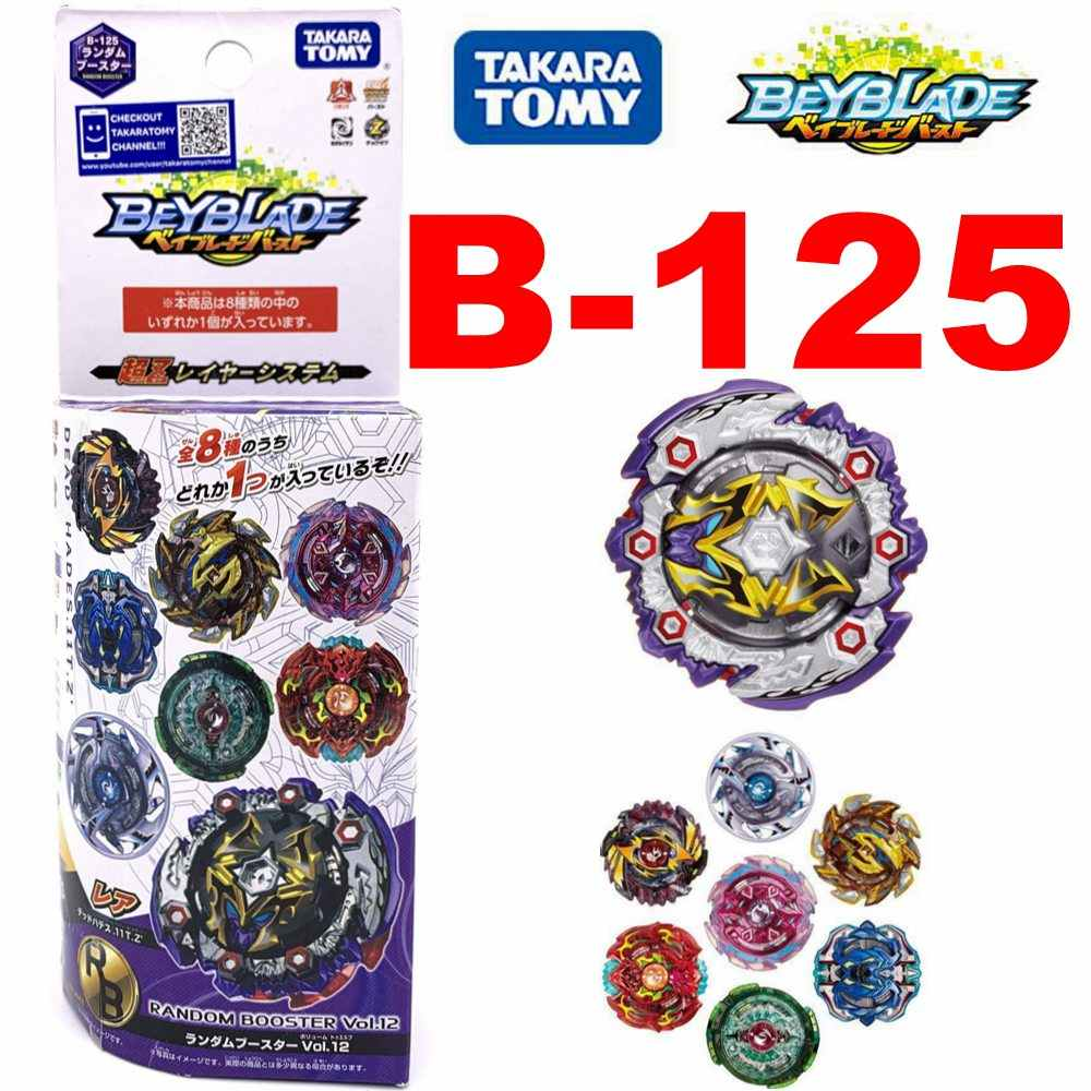 Burst Beyblade B-125 RANDOM BOOSTER.VOL.12 Combat  Gyro Fight Without Launcher