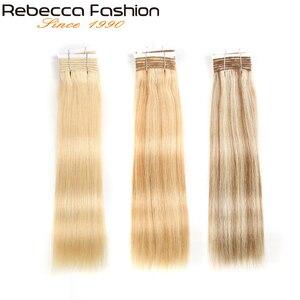 Rebecca двойные прямые волосы P6/613 блонд P27/613 бразильские натуральные кудрявые пучки волос 1 шт. только Remy для наращивания