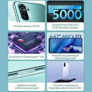 Xiaomi Redmi Note 10 RU 4+64ГБ [Ростест, Доставка от 2 дня, Официальная гарантия] Смартфоны      АлиЭкспресс