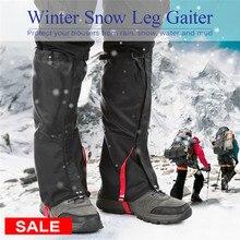 Походные Водонепроницаемые Гетры, походные гетры, гетры для альпинизма, Защита ног, защита для занятий спортом, безопасная Лыжная обувь