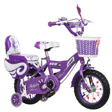 Bicycle children Tricycle Infantil Quad Balance Kid Ride Bike For 2-13 Years Old With Assist Wheel For Safe