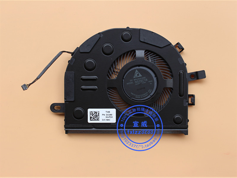 New CPU Cooler Fan For Lenovo IdeaPad 320S-14IKB 520S-15IKB YOGA 520-14IKB 80X8 81C8 NS75C18 16J02 DC28000JFD0 Laptop Cooling