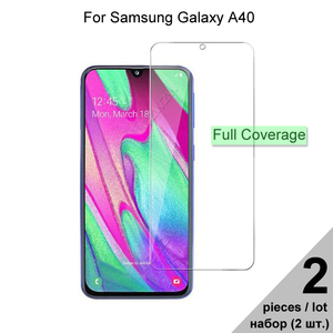 Tempered Glass For Samsung Gal