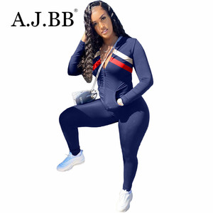Fall 2020 new fashion stitching leisure sports suit slim fit V-Neck long sleeve zipper jacket and pants women's two-piece set