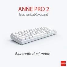 Anne Pro 2 무선 블루투스 게임 기계식 키보드 미니 휴대용 60% RGB 게이머 키보드 분리형 케이블 체리 레드 스위치