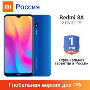 Xiaomi Redmi 8A 2GB 32GB WCDMA/GSM/LTE Usb-Pd Octa Core 12MP New Mobile-Phone Global-Version
