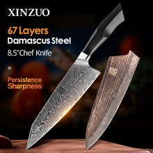 XINZUO 8.5'' inches Chef Kitchen Knives Damascus Steel Vegetable Meat Knife with G10 + Mosaic Brass Rivet Handle Cooking Knife