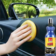 цена на 100ml Car Polish Wax Plastic Leather Retreading Agent Automotive Interior Cleaner Tire Wax Paint Household Office Cleaning Agent