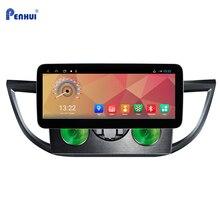 цена на 10.25 Android Car DVD GPS for Honda CRV (2012-2016) Central Speaker /DSP/CarPlay/ Octa Core 4GB RAM 64GB ROM audio upgrade