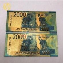 1 шт. Новые великолепные российские золотые банкноты 2000 рублей 24 к Золотая фольга золотые банкноты коллекционные деловые подарки