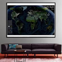 2x3ft Fine Canvas Spray Painting Home Wall Decor Map The Earth At Night For Living Room Decaration