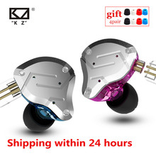 Kz ZS10プロ4BA + 1DDハイブリッドハイファイ金属で、耳イヤホンスポーツノイズキャンセヘッドセットAS10 AS16 zst zsn ES4 T2 zsx C12