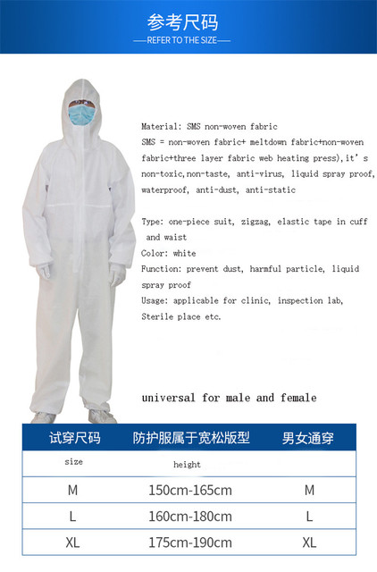 Protective clothing face shield PPE suit safety uniform chemical protection hazmat suit disposable gowns coverall 4
