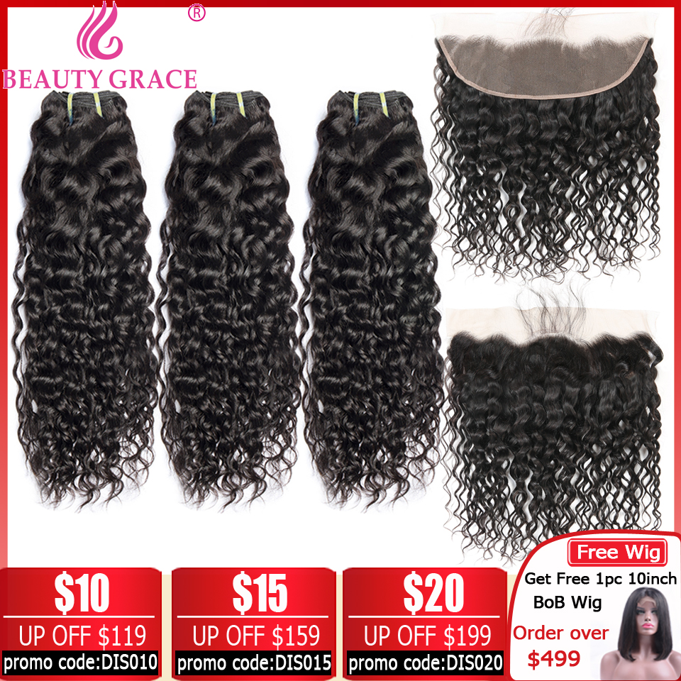 Frontal With Bundles Water Wave Bundles With Frontal Brazilian Hair Weave Human Hair Bundles With Frontal Closure Non-Remy