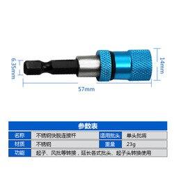 Niebieski szybka wyjmowanie z formy korbowód 6.35 rozmiar średnica uchwytu  o długości 60mm z magnetycznym sześciokątne demontaż korbowód w Sprzęt do bram garażowych od Majsterkowanie na