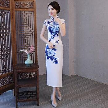 Sheng Coco Traditional Evening Dress Elegant White And Blue Cheongsam Flower Print Oriental Silk Banquet Qipao