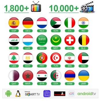 IPTV Germany Arabic QHDTV Smart IPTV M3U Spain 1 Year Netherlands Portugal IPTV Belgium Dutch 4K Morocco IP TV NO APP include qhdtv ip tv arabic netherlands france iptv box hk1 mini android 9 0 4g 128g bt dual band wifi iptv france arabic belgium qhdtv