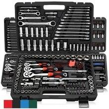 46pcs Socket Ratchet Car Repair Tool Wrench Set Head Ratchet