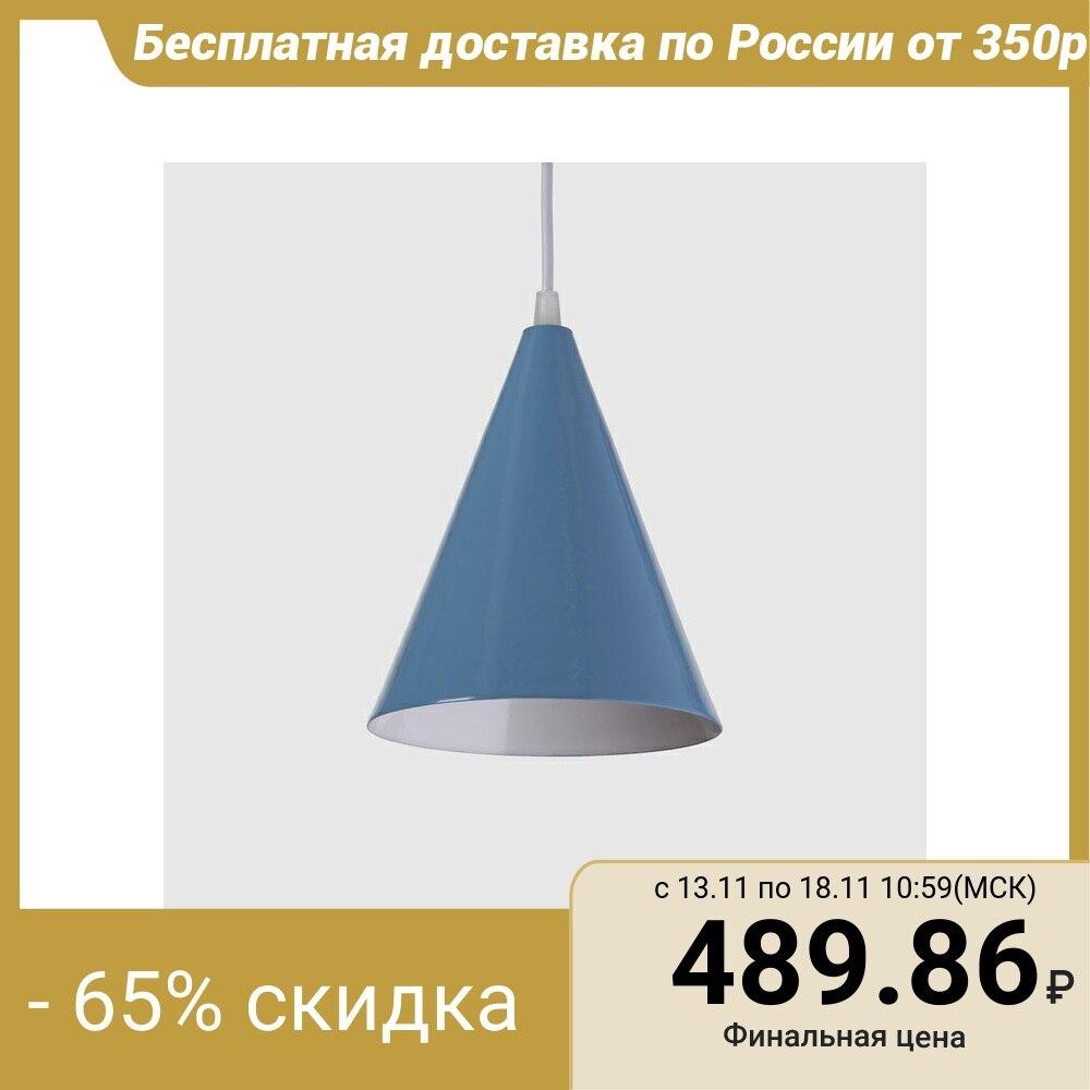 Lamp 6102 1x15W E14 blue 16x16x20cm ...