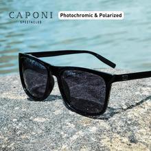 CAPONI Polarized Sunglasses Men Photochromic Clear Vision Eye Glasses 100% UV Protect Square Driving Sun Glasses For Men BS387