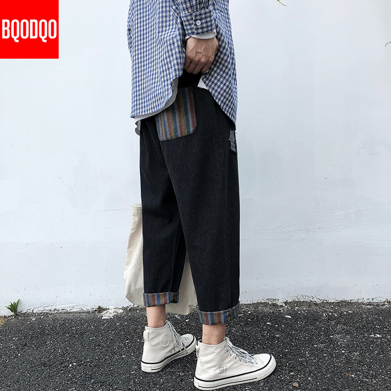 Baggy Ripped Jeans Denim 5XL Hip Hop Men Black Autumn Stranger Streetwear Pant Male Winter Blue Fashion Brand Loose Harem Pants